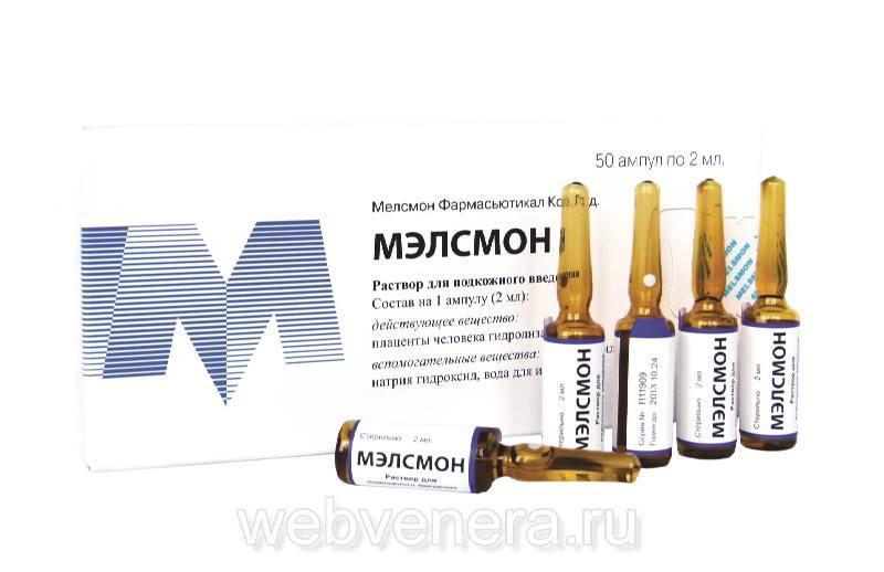 Мэлсмон купить в Москве