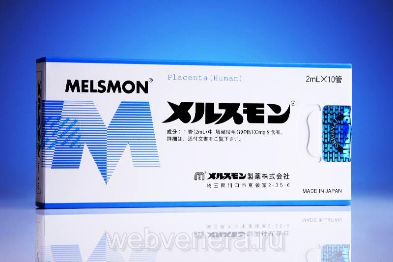 Мэлсмон для волос отзывы